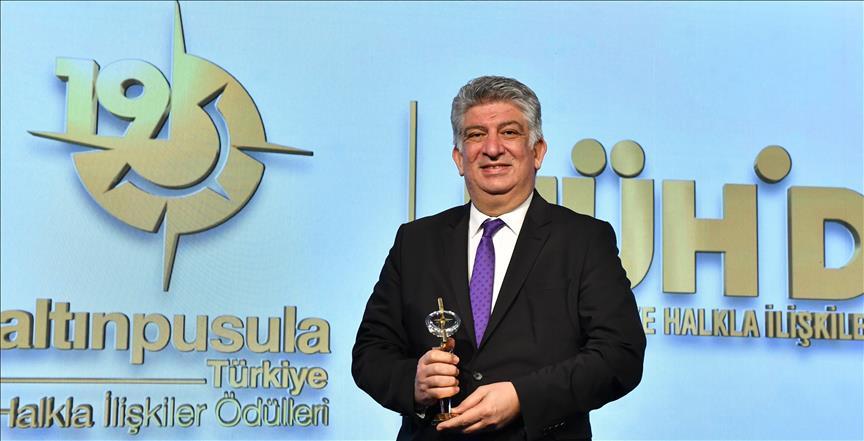 TSPB, 4. Türkiye Sermaye Piyasaları Kongresi ile 19. Altın Pusula Ödülüne Layık Görüldü